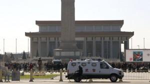 China Tiananmen Car Fire