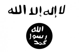 The flag of the terrorist group Al-Shabaab
