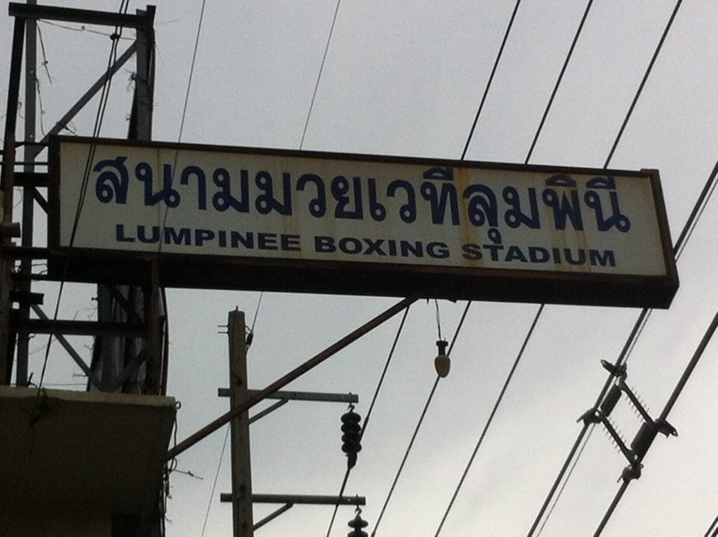 It may not look too impressive, but it's one of the best known Thai boxing arenas in the world.